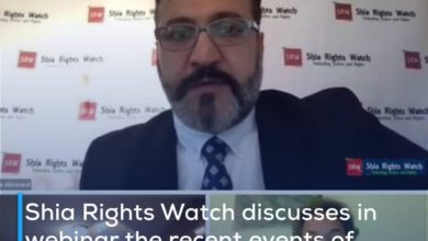 Photo of Shia Rights Watch discusses in webinar the recent events of Afghanistan and the future of Shias and minorities in the country