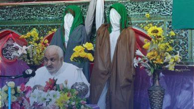 Photo of Eid al-Ghadir celebration at Husseiniyat Al Yasin in Sydney, Australia