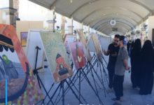 Photo of Karbala hosts the Fifth International Islamic Art Exhibition