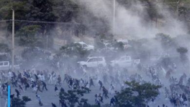 Photo of UN Compound attacked in Afghanistan