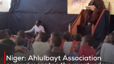 Photo of Niger: Ahlulbayt Association commemorates the martyrdom anniversary of Imam Hussein, peace be upon him