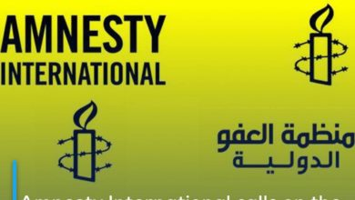 Photo of Amnesty International calls on the Bahraini authorities to investigate the death of a prisoner