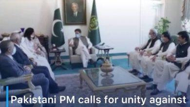 Photo of Pakistani PM calls for unity against Islamophobia