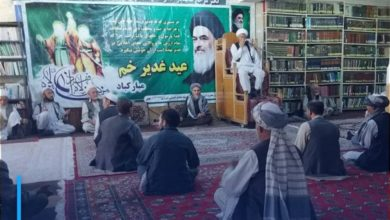 Photo of The Office of the Shirazi Religious Authority in Afghanistan celebrates Eid al-Ghadir