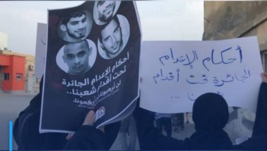 Photo of Rights groups express concern about the execution of 12 Bahraini detainees on false charges