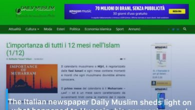 Photo of The Italian newspaper Daily Muslim sheds light on what happened to Hussein, his companions and family, peace be upon them, in Karbala