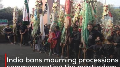 Photo of India bans mourning processions commemorating the martyrdom of Imam Hussein, peace be upon him, in Maharashtra