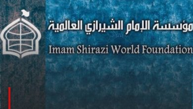 Photo of Imam Shirazi World Foundation: Imam Hussein, peace be upon him, is a symbol of victory for truth and a resounding voice in the face of injustice