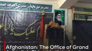 Photo of Afghanistan: The Office of Grand Ayatollah Shirazi in Kabul revives the rituals of Imam Hussein in the holy month of Muharram