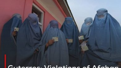 Photo of Guterres: Violations of Afghan women's rights committed by Taliban terrorists raise fear