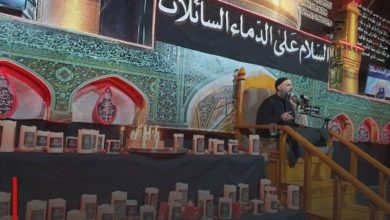 Photo of The Mosque and Husseiniyah of Al Yasin in Sydney continues to revive the holy rituals of Imam Hussein
