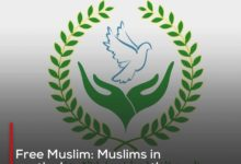 Photo of Free Muslim: Muslims in particular are among those who suffer the most from terrorism
