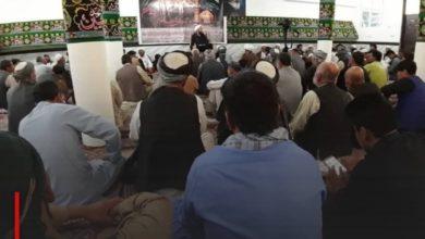 Photo of The Office of Grand Ayatollah Shirazi in Mazar-i-Sharif commemorates Ashura