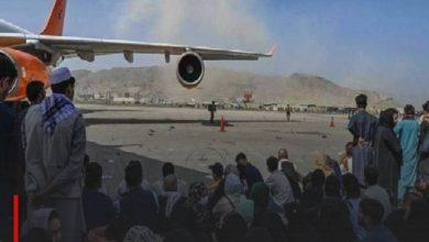 Photo of International Nonviolence Organization Condemns Terrorist Bombings at Kabul Airport