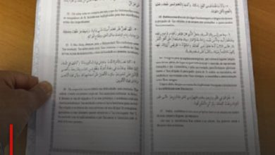 Photo of Al-Sahifa al-Sajjadiyah and a children's story on the Ahlulbayt translated into Portuguese