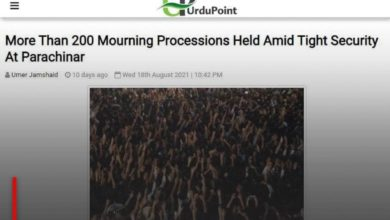 Photo of Small town in Pakistan held more than 200 mourning processions on Ashura