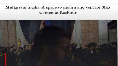 Photo of Mourning ceremonies for women in Kashmir