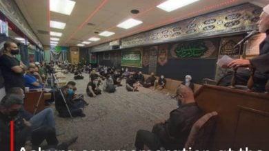 Photo of Ashura commemoration at the Imam Shirazi International Center in Canada