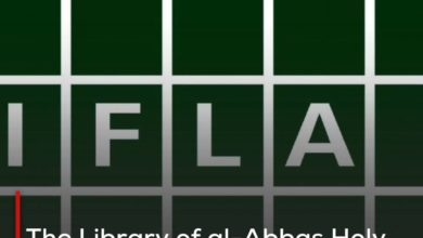 Photo of The Library of al-Abbas Holy Shrine: One of four libraries in the world recognized by IFLA