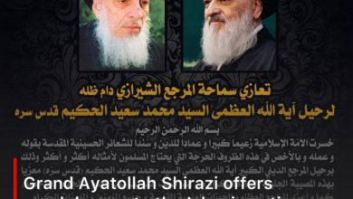 Photo of Grand Ayatollah Shirazi offers condolences to the Islamic nation on the passing of Grand Ayatollah Sayyed Muhammad Saeed al-Hakeem