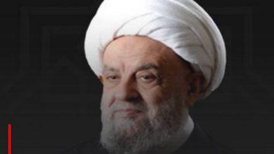 Photo of Lebanon: Head of the Shia Islamic Council passes away