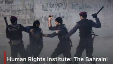 Photo of Human Rights Institute: The Bahraini government did not respond to the request to visit the UN Special Rapporteur on torture