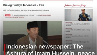 Photo of Indonesian newspaper: The Ashura of Imam Hussein, peace be upon him, is the symbol of the unity of Muslims