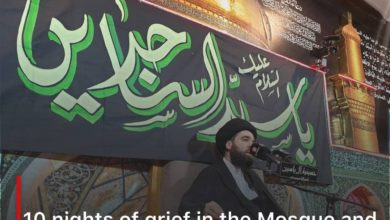 Photo of 10 nights of grief in the Mosque and Husseiniyah of Al Yasin in memory of the martyrdom of Imam al-Sajjad