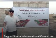 Photo of Sayyed Shuhada International Committee continues construction of the largest religious school in East Africa