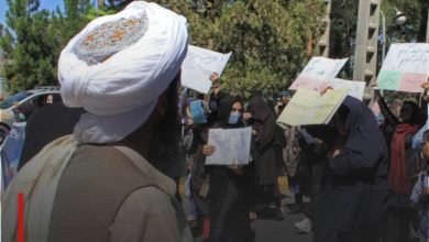 Photo of Women protest against Taliban's terrorist government in Afghanistan