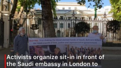 Photo of Activists organize sit-in in front of the Saudi embassy in London to reject the repression and violations practiced by the Kingdom's authorities and the war on Yemen