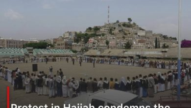 Photo of Protest in Hajjah condemns the continued Saudi violations against the Yemeni people