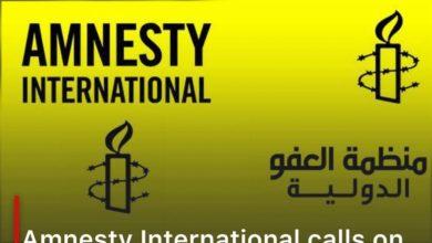 Photo of Amnesty International calls on the Bahraini regime to release a Bahraini dissident