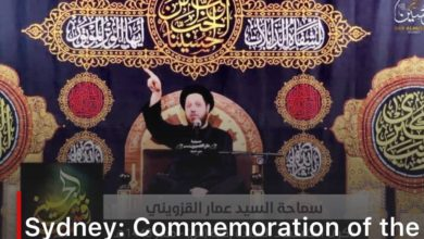 Photo of Sydney: Commemoration of the martyrdom anniversary of Lady Ruqayya, peace be upon her