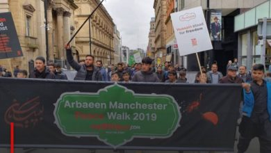 Photo of The Islamic Center in Manchester prepares to hold the largest peaceful walk to commemorate Arbaeen