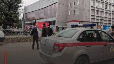 Photo of Russia shooting: Gunman kills several at Perm University