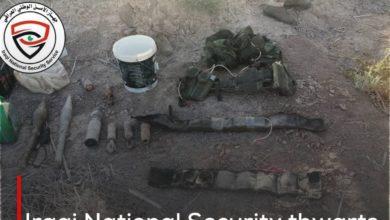 Photo of Iraqi National Security thwarts plot to target Arbaeen pilgrims in Baghdad