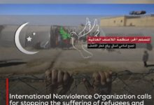 Photo of International Nonviolence Organization calls for stopping the suffering of refugees and arranging their affairs according to humanitarian standards