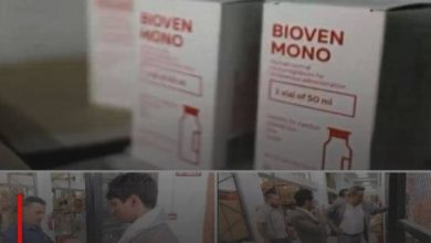 Photo of Yemen raises fears of damage to medicines in the airport refrigerator