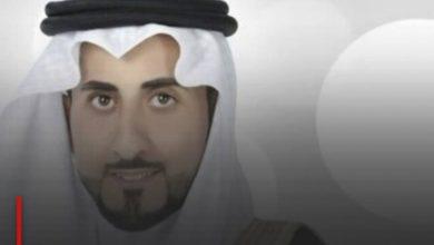 Photo of Saudi Arabia Executes Another Shia Citizen