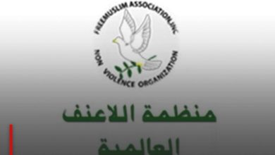 Photo of International Nonviolence Organization warns of the return of authoritarian practices to Tunisia