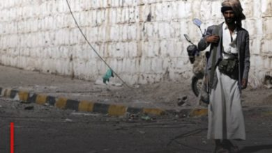 Photo of UN investigation into war crimes in Yemen ends