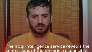 Photo of The Iraqi intelligence service reveals the confessions of the terrorist responsible for the Karrada bombing and targeting the pilgrims of Imam al-Kadhim, peace be upon him