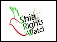 تصویر بیانیه سازمان شیعه رایتس واچ در پی سلب تابعیت فعالان شیعی بحرین