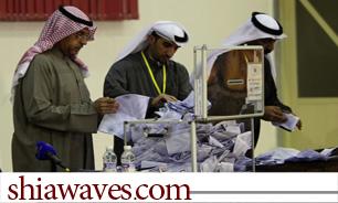 تصویر پیروزی 17 نماینده شیعه در انتخابات پارلمانی کویت
