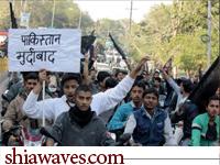 تصویر تظاهرات شیعیان هند در اعتراض به کشتار مداوم و بی رحمانه شیعیان در پاکستان