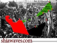 تصویر دشمنی آشکار دولت امارات با شیعیان فاروق اعظم امیرالمومنین علی علیه السلام