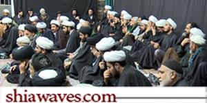 تصویر برپایی عزای امام سجاد علیه السلام در بیت آیت الله العظمی شیرازی + تصاویر