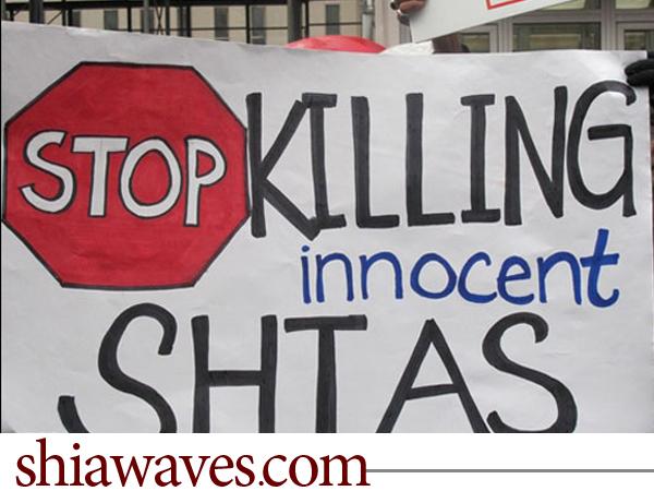 تصویر محکومیت کشتار شیعیان پاکستانی در نیویورک + گزارش تصویری
