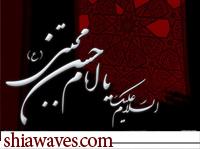 تصویر برپایی خیمه عزای شهادت امام حسن مجتبی علیه السلام در هفتم صفر